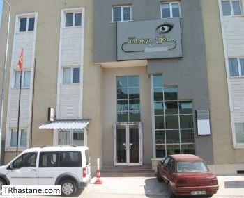 Özel Antakya Göz Hastanesi