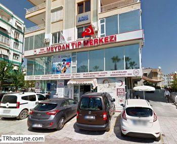 �zel Antalya Meydan T�p Merkezi