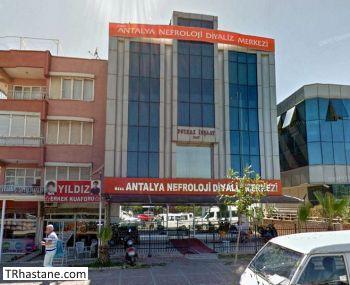 Özel Antalya Nefroloji Diyaliz Merkezi