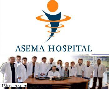 Özel Asema Hospital