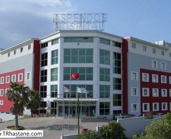 �zel Aspendos Anadolu Hastanesi