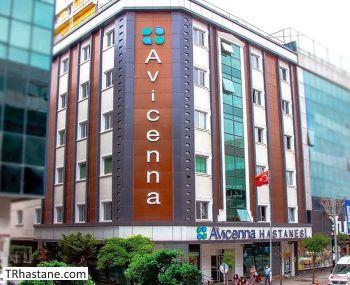 Özel Avicenna Esenler Hastanesi
