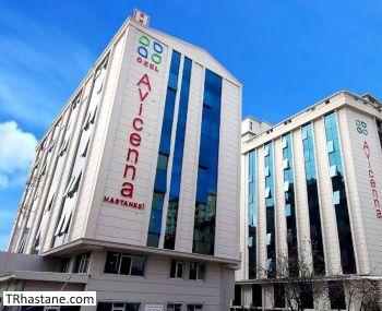 Özel Avicenna Ataşehir Hastanesi