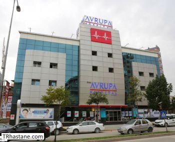 Özel  Avrupa Hospital Adana