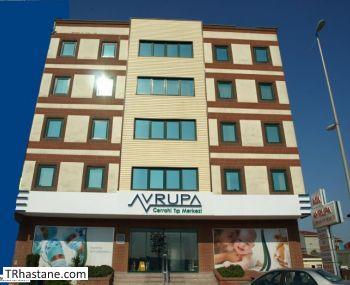 Özel Avrupa Tıp Merkezi