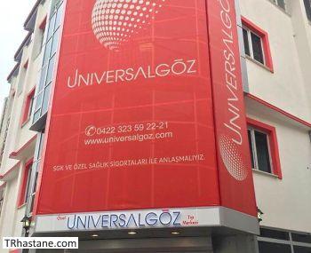 Özel Universalgöz Malatya Göz Merkezi