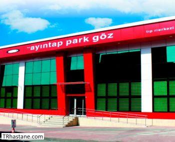 �zel Ay�ntap Park G�z T�p Merkezi