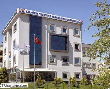 Özel Bal-Fizik Tıp Merkezi