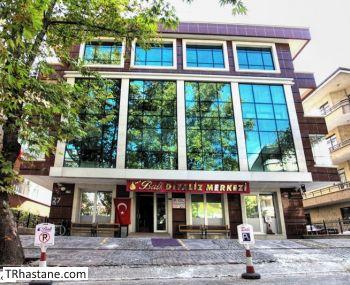 Özel Bali Diyaliz Merkezi