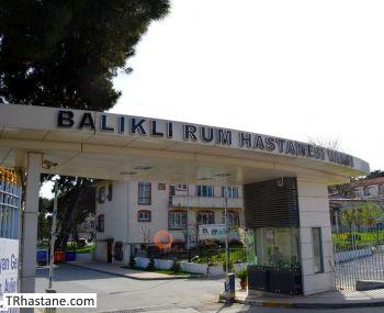 Özel Balıklı Rum Hastanesi