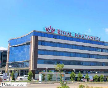 Özel Bandırma Royal Hastanesi