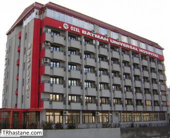 Özel Batman Hastanesi