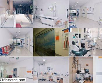 Özel Belde Tıp Merkezi