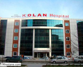 Özel Beylikdüzü Kolan Hastanesi