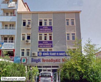 Özel Bingöl Hemodiyaliz Merkezi