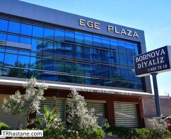 Özel Bornova Diyaliz Merkezi