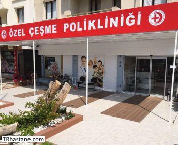 Özel Çeşme Sağlık Polikliniği