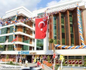 Özel Cihan Hastanesi