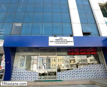 Özel Dentolya Ağız ve Diş Sağlığı Merkezi