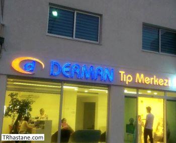 Özel Derman Tıp Merkezi