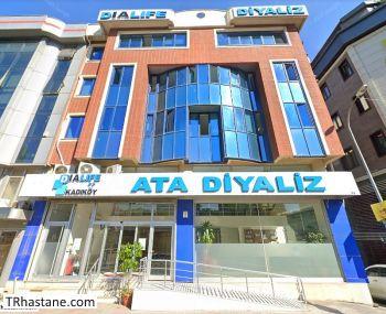 Özel Dialife Kadıköy Ata Diyaliz Merkezi