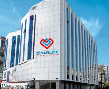 Özel Diyarlife Dağkapı Hastanesi