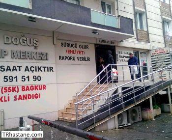 Özel Doğuş Tıp Merkezi