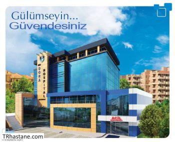 Özel Dora Hospital Hastanesi