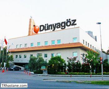Özel Dünyagöz Hastanesi Ataköy