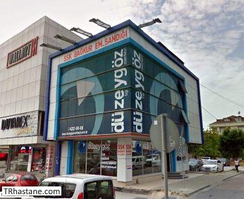 Özel Düzey Göz Tıp Merkezi