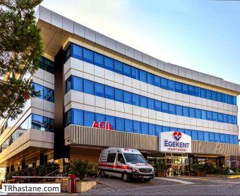 Özel Egekent Hastanesi