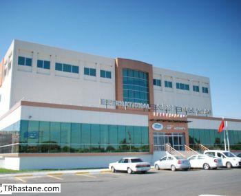Özel Egemed Hastanesı