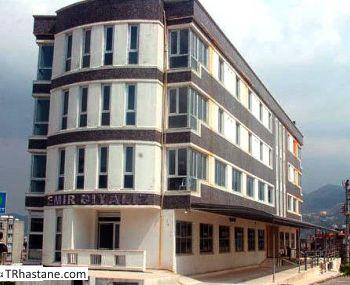 �zel Emir Diyaliz Merkezi