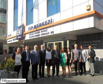 Özel ENT KBB Tıp Merkezi