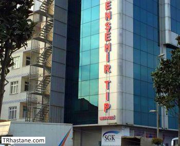 Özel Esenşehir Tıp Merkezi