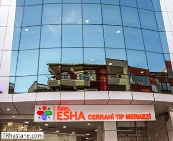 Özel Esha Cerrahi Tıp Merkezi