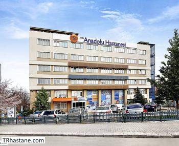 Özel Eskişehir Anadolu Hastanesi