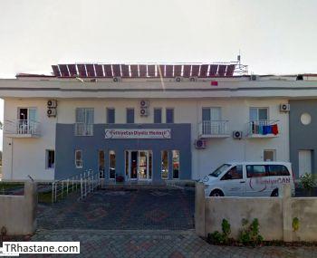 Özel Fethiyecan Diyaliz Merkezi