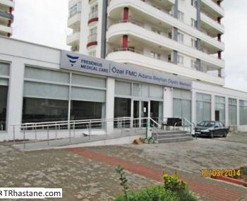 Özel FMC Adana Seyhan Diyaliz Merkezi