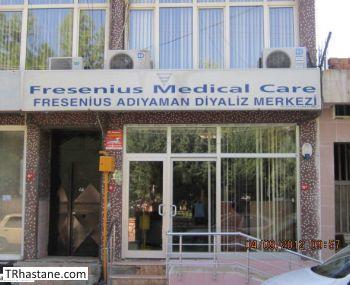 Özel FMC Adıyaman Diyaliz Merkezi