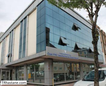 Özel FMC Avcılar Diyaliz Merkezi