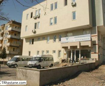 Özel FMC Kahramanmaraş Diyaliz Merkezi