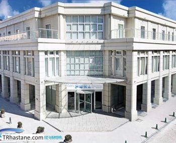 Özel Fora Fizik Tedavi ve Rehabilitasyon Dal Merkezi