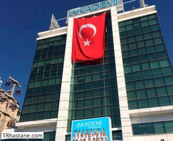 Özel Gaziantep Akademi Hastanesi