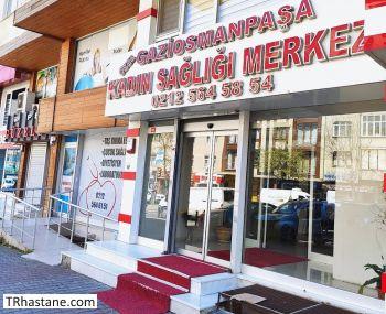 Özel Gaziosmanpaşa Kadın Sağlığı Merkezi