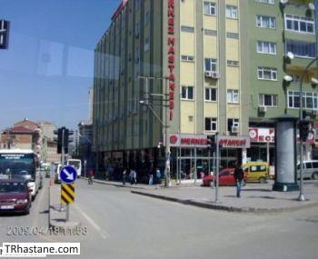 Özel Gebze Merkez Hastanesi