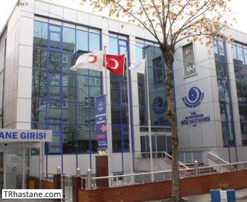 Göz Vakfı Bayrampaşa Göz Hastanesi