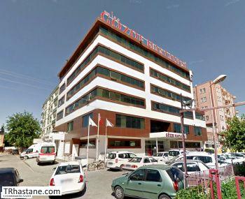 Özel Gözde Adıyaman Hastanesi