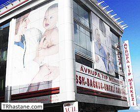 Özel Güneşli Avrupa Tıp Merkezi