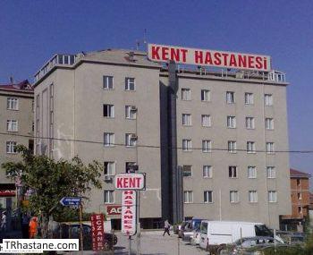 Özel Halkalı Kent Hastanesi